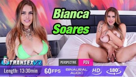 Bianca Soares - Rounded Ass [2K UHD] ( 2019 / 674.34 Mb)